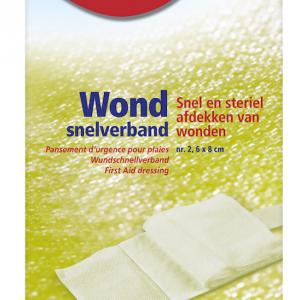 HeltiQ Wondsnelverband Nr.2 6x8 cm - Janhofman.nl - 1